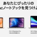 MacBookの動画編集で人気な機種とソフトを大公開!動画編集が趣味な僕が徹底紹介!