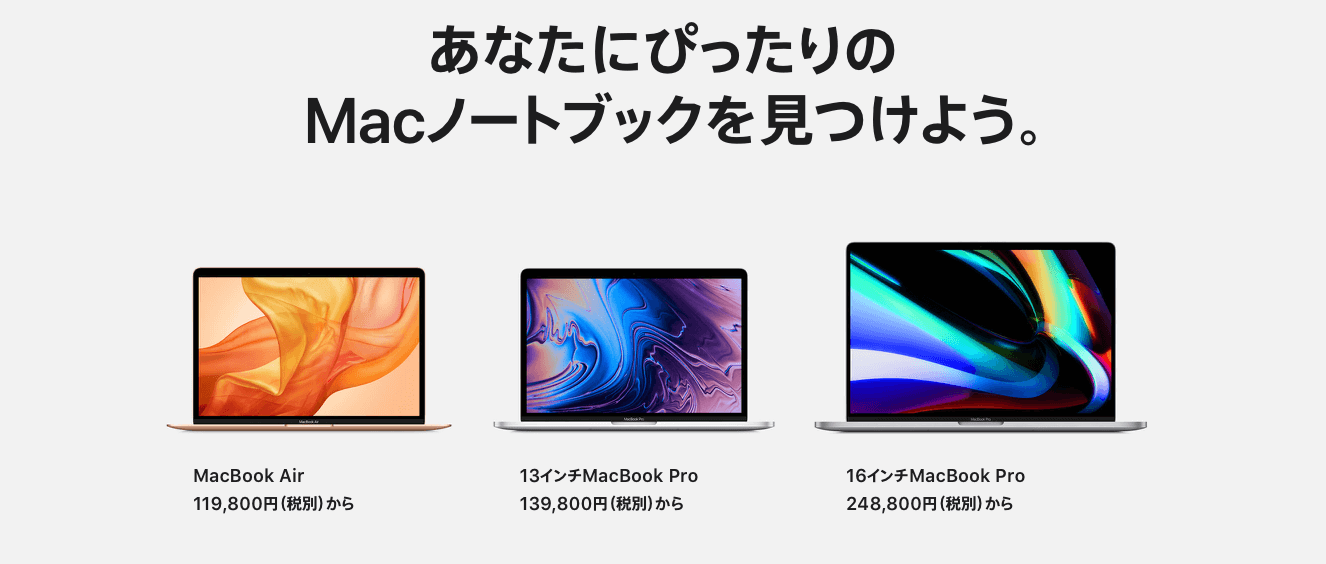 MacBook動画編集に人気なMacBookのモデル【3選】