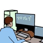 在宅勤務おすすめのグッズ【27選】<コロナに負けるな!>