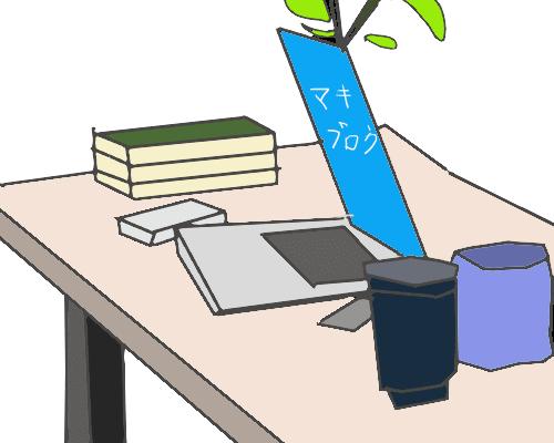 在宅勤務に集中できない時の解決方法【7選】