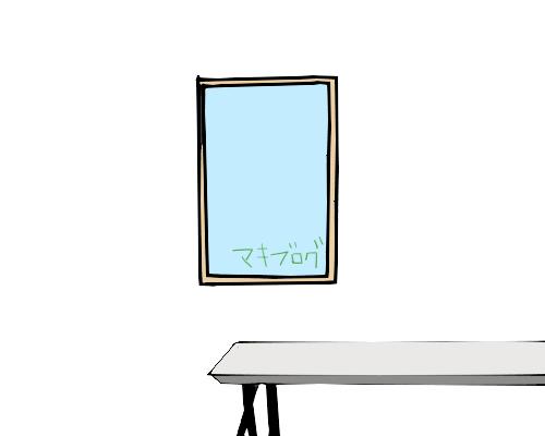 在宅勤務の環境におすすめな机【5選】