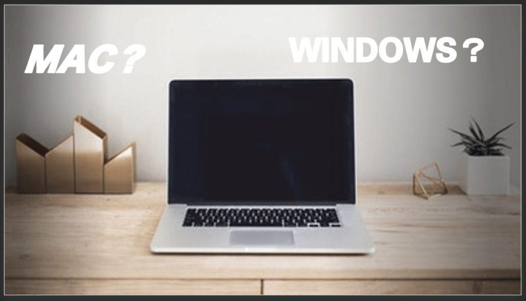 WindowsとMacどっちがいいの?【結論Macが圧倒的におすすめ】