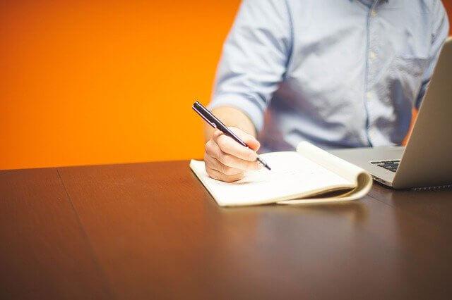 ブログ記事の書き方【ライティングの仕事をする人は必須】