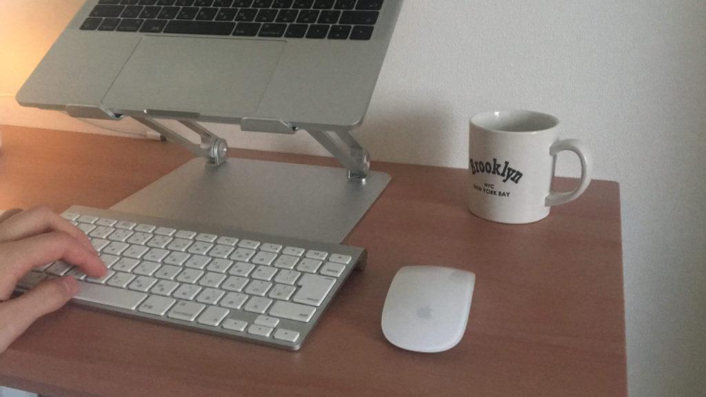 Boyataノートパソコンスタンドにはキーボードとマウスは必須!