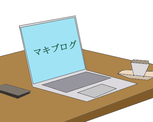macbookのスペックの比較【パソコン初心者でも分かりやすく説明】