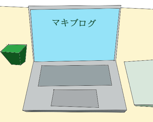 MacBookストレージのおすすめは128GB