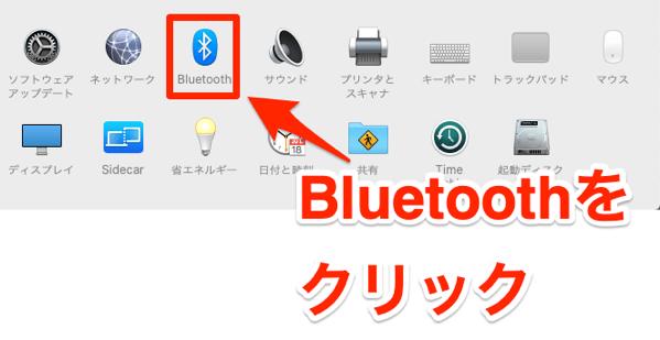 macbookクラムシェルモード01