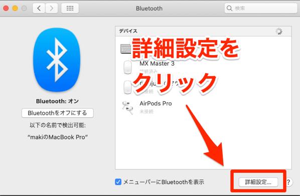 macbookクラムシェルモード02