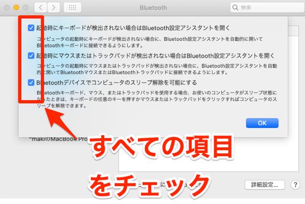 macbookクラムシェルモード03
