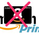 Amazonプライムでギフト券が登録できない・次に進めない場合の対処方法
