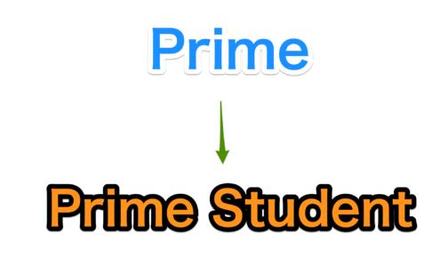 【完全無料】Amazon PrimeからPrime Student(学生用)の変更・切り替え方法まとめ